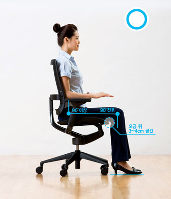 Correct sitting posture at your workstation