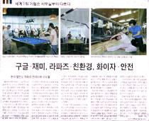 media-article-Sep-07